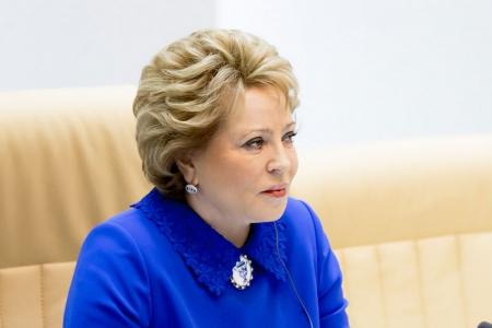 В. Матвиенко: Парламентарии должны активнее добиваться скорейшего согласования Всеобъемлющей конвенции ООН против международного терроризма