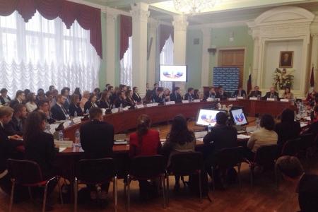 Открытие II Европейского форума молодых дипломатов