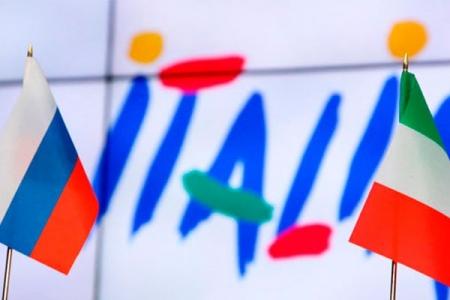 «Здравствуй, Италия!»