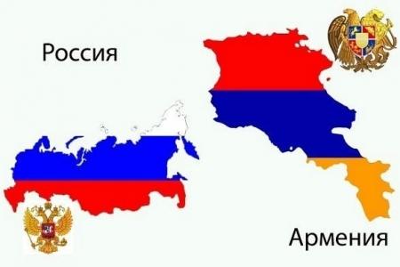 Российско-армянское взаимодействие