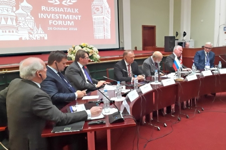 С.Катырин, президент ТПП РФ: Бизнес России и Великобритании работали и будут работать вместе
