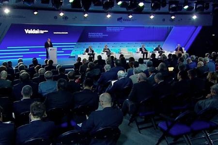 Заседание Международного дискуссионного клуба «Валдай»