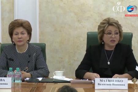 Встреча Председателя Совета Федерации В.И.Матвиенко с женщинами-предпринимателями