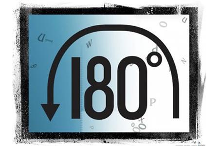 Развернитесь на 180⁰ или Как работает «информационная завеса»