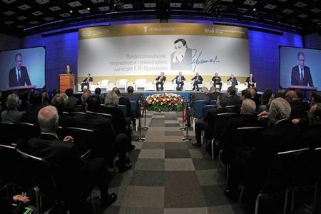 Говорят участники Международной конференции «Примаковские чтения»