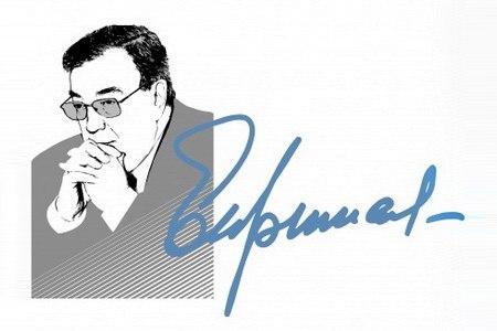В Москве открылись международные «Примаковские чтения»
