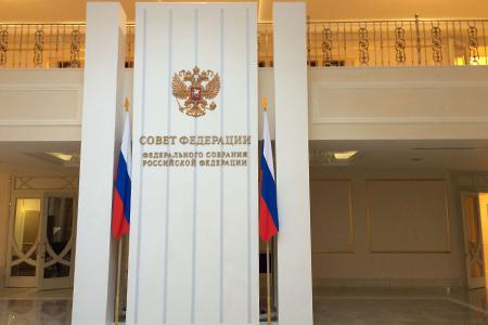 Экспертный совет по туризму Совета Федерации