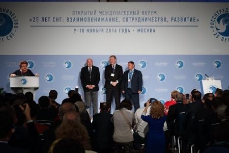 В Москве прошел международный гуманитарный форум, посвященный 25-летию СНГ