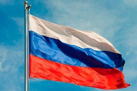 Всемирный форум соотечественников «Вместе с Россией»