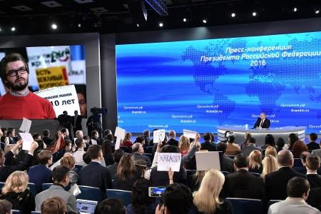 В.В. Путин: «У нас есть все основания полагать, что мы не только будем лидерами по многим ключевым направлениям, но и сохраним это лидерство на многие десятилетия»