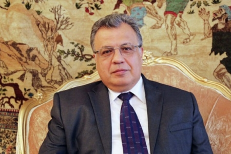 Посол России Андрей Карлов убит в Анкаре