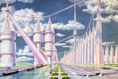 Международный форум «Умный город будущего»