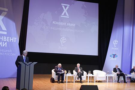 Х Конвент РАМИ: 25 лет внешней политики Российской Федерации