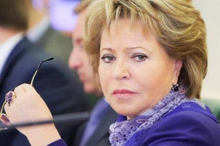 Совет Федерации за масштабный диалог с Советом Европы