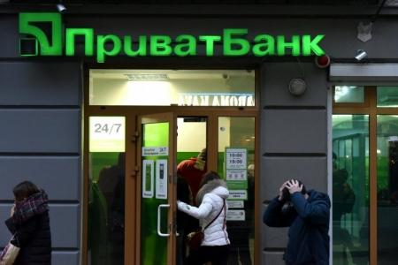 «Приватбанк» - национализация по-украински
