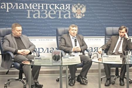 Сергей Пантелеев: Восстановление традиционных государств – главная тенденция 2016 года