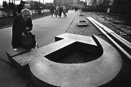 СССР: становление, кризис и гибель политического проекта