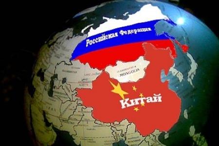 Россия-Китай: В интересах бизнеса – новые перспективы сотрудничества