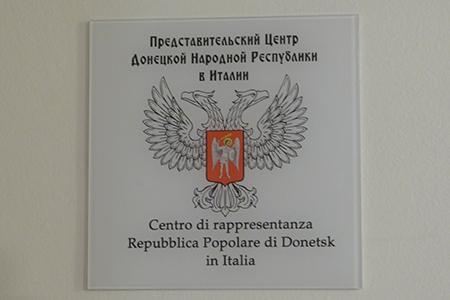 В Италии открылся первый представительский центр ДНР