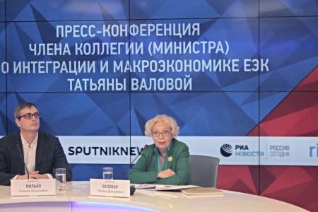 Татьяна Валовая: Цель ЕАЭС – создание общего финансового рынка к 2025 году