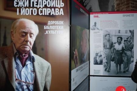 Политические теоремы Гедройца подрывают Восточную Европу