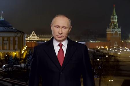 Новогоднее обращение В.В.Путина