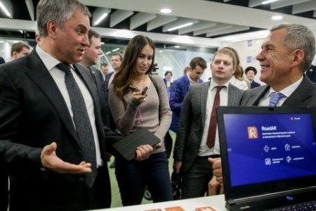 Вячеслав Володин: «Развитие цифровой экономики требует законодательного сопровождения»