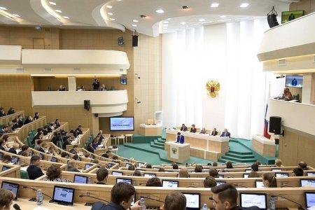 В Совете Федерации прошло пленарное заседание Всероссийской конференции «История России в ХХI веке глазами школьников»