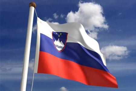 Словения: большие возможности и большие перемены