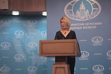 МИД России опубликовал примеры «ложных» новостей