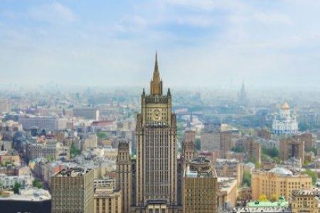 Российская дипломатия: взгляд в будущее с опорой на традиции