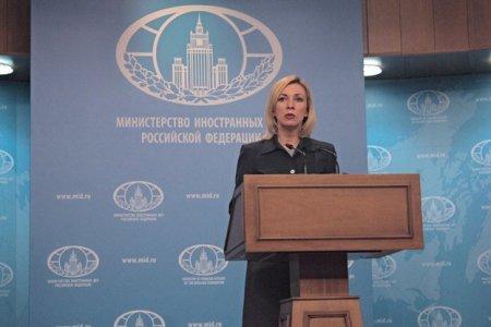 Мария Захарова: С «виртуальными» угрозами бороться легче, чем с реальными