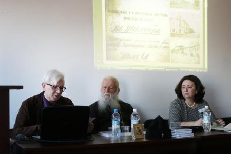 Свои среди чужих: эмиграция российской научной элиты после 1917 года