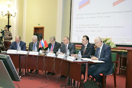 Бизнес России, Австрии и Белоруссии выходит на новый стратегический уровень