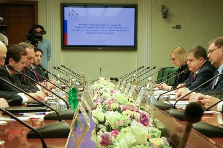 Делегация Кнессета в Совете Федерации