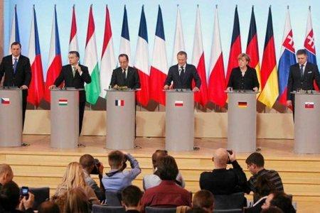 Вышеградская группа решает, кто будет председателем Европейского совета