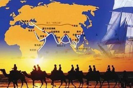 Один пояс – один путь: внешняя политика КНР