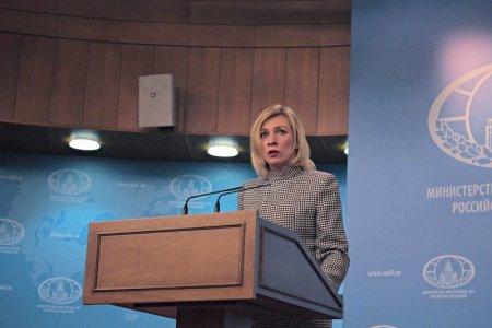 Мария Захарова предложила США задуматься о цене военных успехов