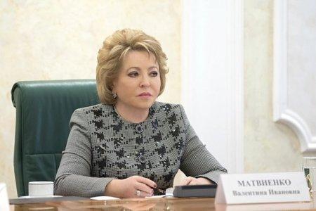 Матвиенко: проведение  Ассамблеи МПС в России еще раз подтверждает ничтожность попыток изоляции нашей страны