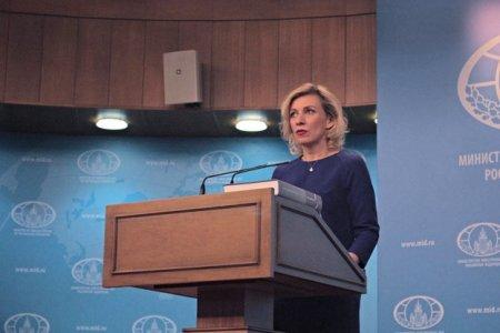 Мария Захарова: Замалчивание ситуации в Мосуле говорит о двойных стандартах в западных СМИ