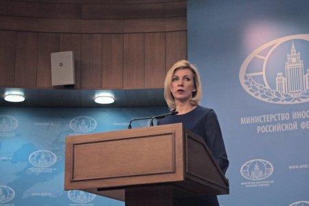 Мария Захарова: Информационные кампании подрывают доверие к СМИ