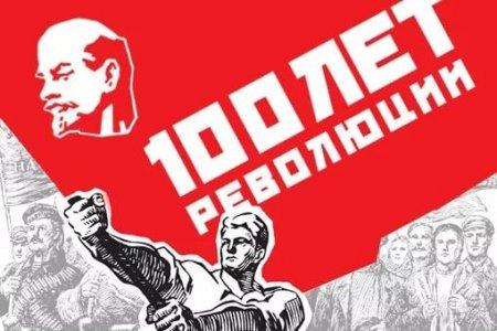 Век спустя: события 1917 глазами историков