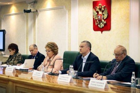 В. Матвиенко провела заседание Организационного комитета III Международного Ливадийского форума