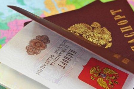 О демографических ресурсах Украины для России