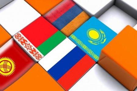 Евразийская интеграция и ее проблемы глазами скептиков
