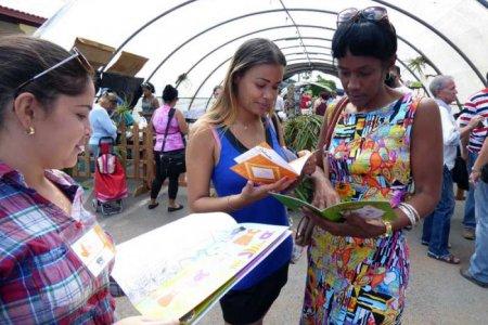 Куба сеет добро под шелест книжных страниц
