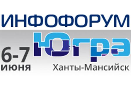 IX International IT-Forum with BRICS and SCO participation