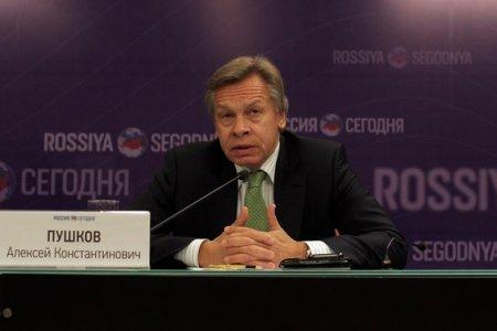 Алексей Пушков назвал Эммануэля Макрона преемником прежнего курса
