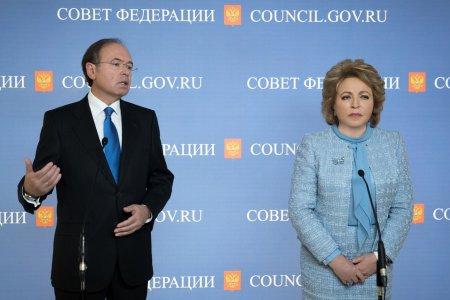 Новый виток межпарламентского сотрудничества России и Испании