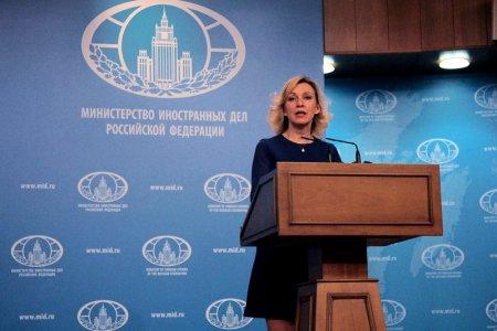 Мария Захарова назвала заявления США и КНДР словесной перепалкой массового поражения